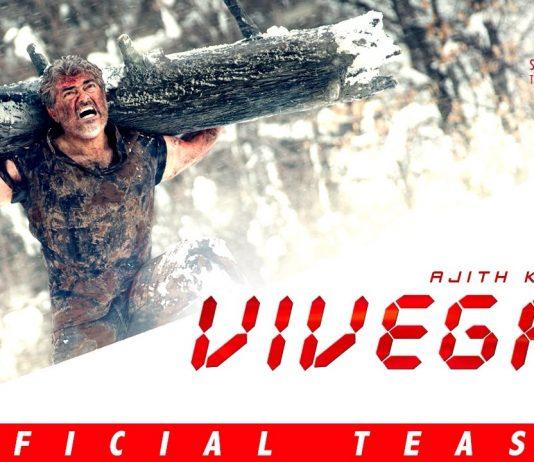 Vivegam Official Teaser