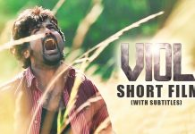 VIOL Short Film
