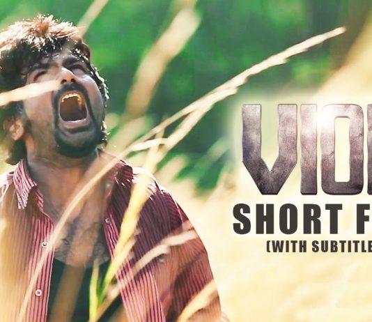 VIOL Short Film