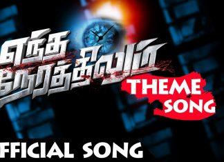 Yendha Nerathilum Theme Song