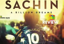 Sachin: A Billion Dreams Movie Review