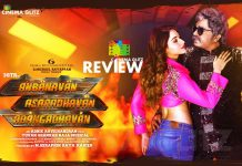 AAA Movie Review