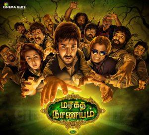 Maragadha Naanayam Movie Review