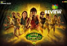 Maragadha Naanayam Movie Review