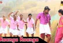 Yendha Nerathilum - Raanga Raanga Video Song