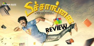 Peechankai Movie Review