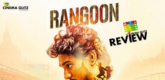 Rangoon Tamil Movie Review