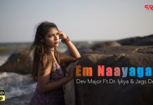 Em Naayagane Music Video - Crazy Tamizhan Album
