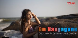 Em Naayagane Music Video - Crazy Tamizhan Album
