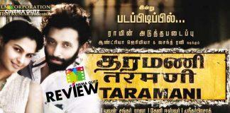 taramani movie review
