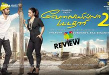 Velaiilla Pattadhari 2 Movie Review