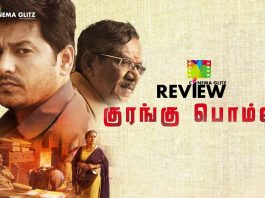 Kurangu Bommai Movie Review