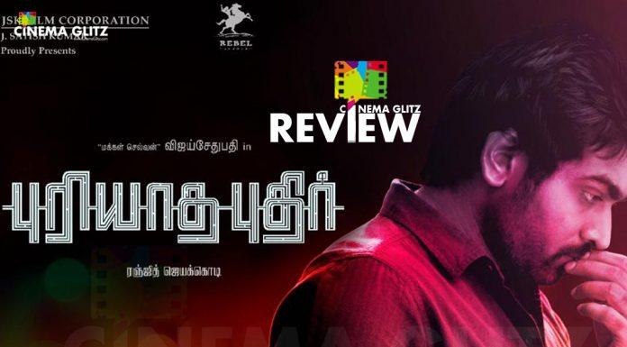 Puriyatha Puthir Movie Review
