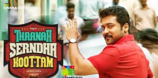 Thaanaa Serndha Koottam Movie Review