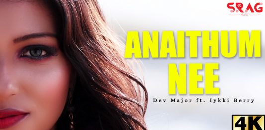 Anaithum Nee Music Video