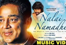 Nalai Namadhe Music Video Review
