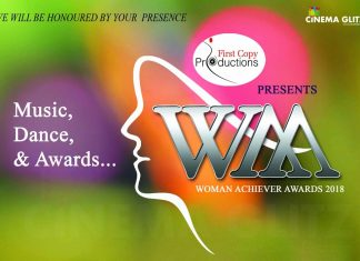 Woman Achiever Awards 2018