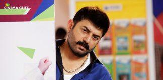 Arvind Swamy's Bhaskar Oru Rascal postponed!