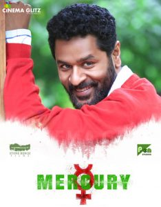 Karthik Subbaraj's Mercury to break TFPC rules!