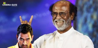 Rajinikanth: Celebrating IPL is an embarrassment