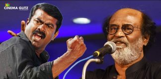 Rajinikanth on Seeman: This form of violence has to be tackled immediately