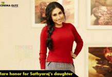 Rare honor for Sathyaraj's daughter
