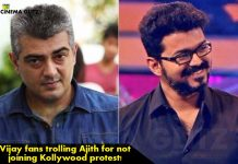 Vijay fans trolling Ajith for not joining Kollywood protest!