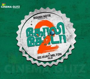 Vijay Milton promotes Goli Soda 2 with an innovative concept by helping the needy