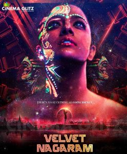 velvet-nagaram-movie-review